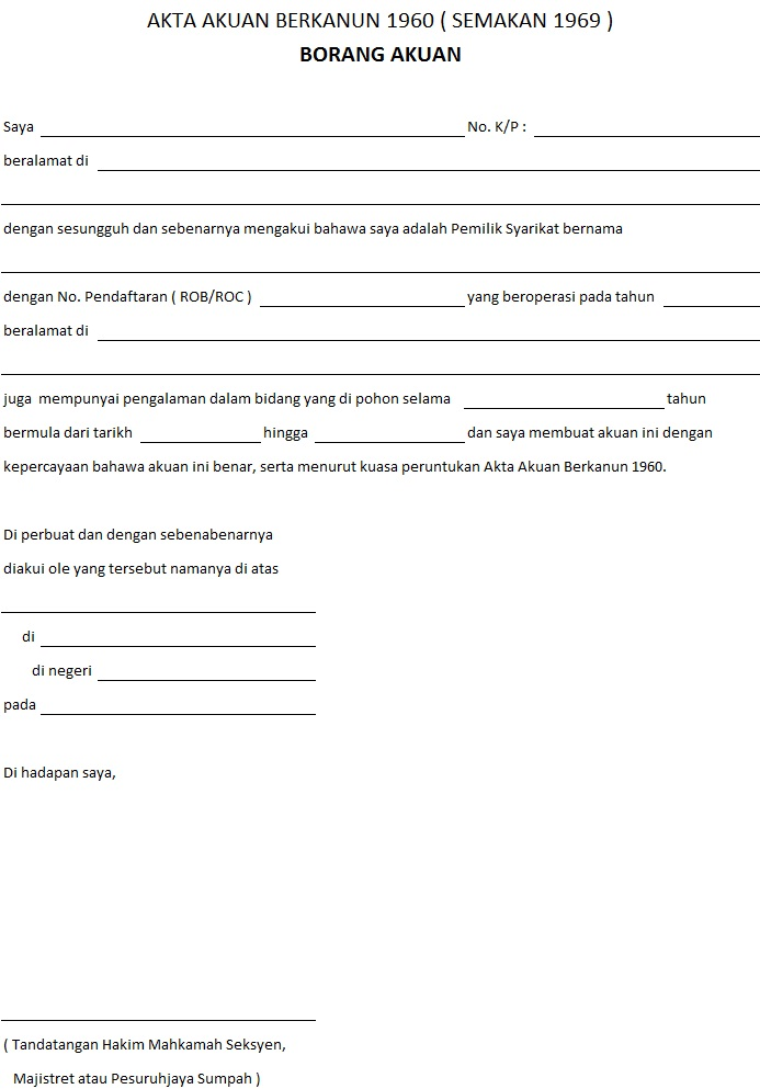 SURAT-PENGESAHAN Sample Form Application For Office Secretary on us passport renewal, german schengen visa, car loan, u.s. passport, auto loan, business credit, for matron job,